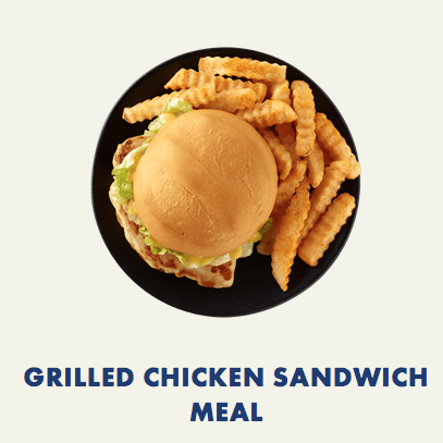 Zaxbys Grilled Chicken Sandwich Meal