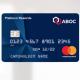 Amalgamated Bank of Chicago Credit Cards