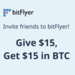 bitFlyer Wallet App Referral Bonus Promotion